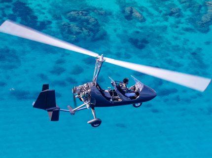 Corse Autogire dans les airs 1